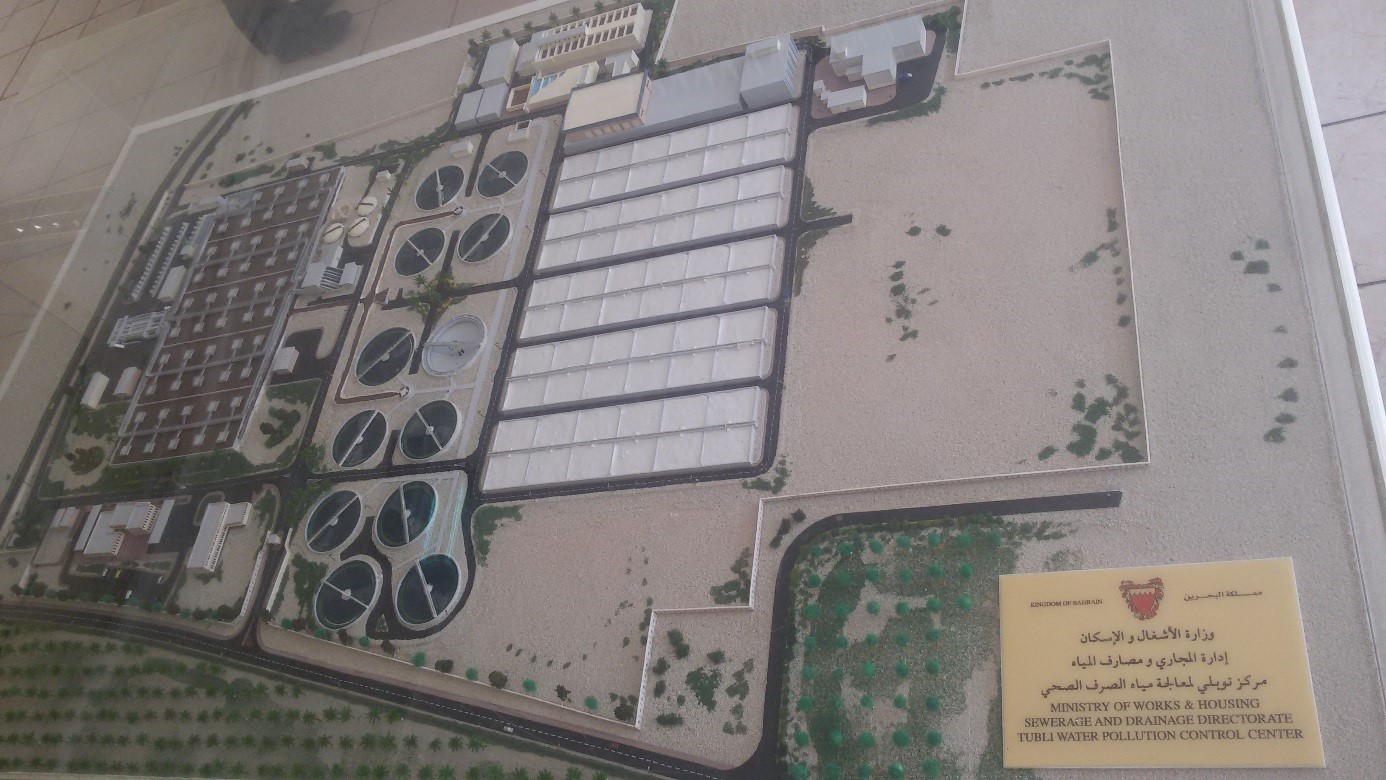 Model of Tubli Water Pollution Control Centre (WPCC), Bahrain