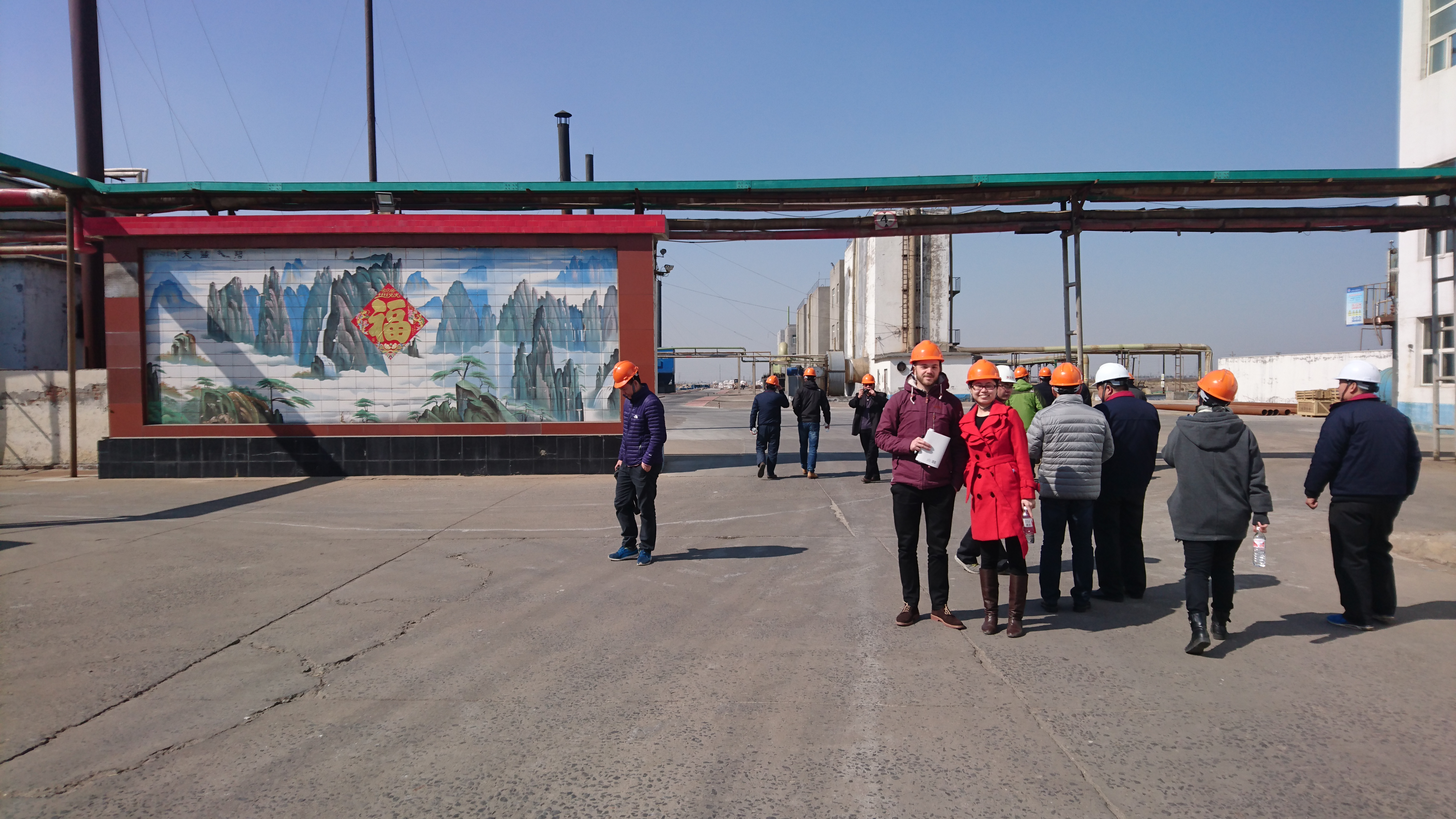 Site visit to brine factory in China